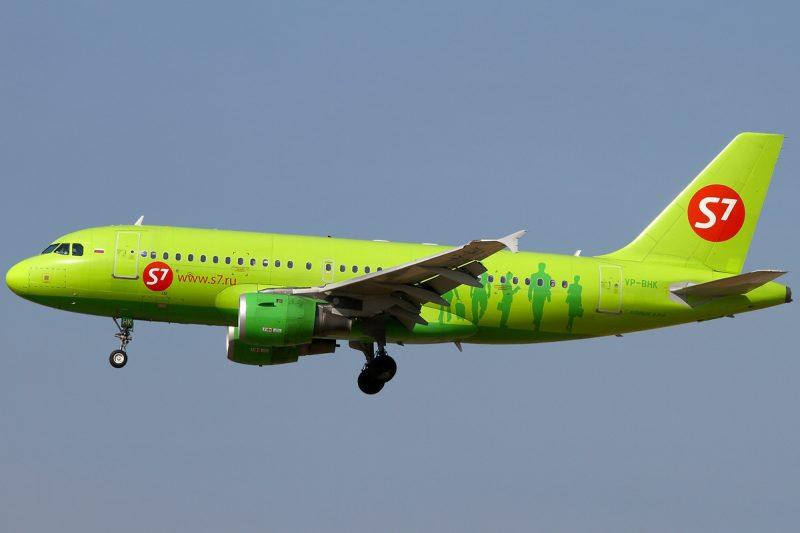 Airbus A319 (Foto: Konstantin von Wedelstaedt).